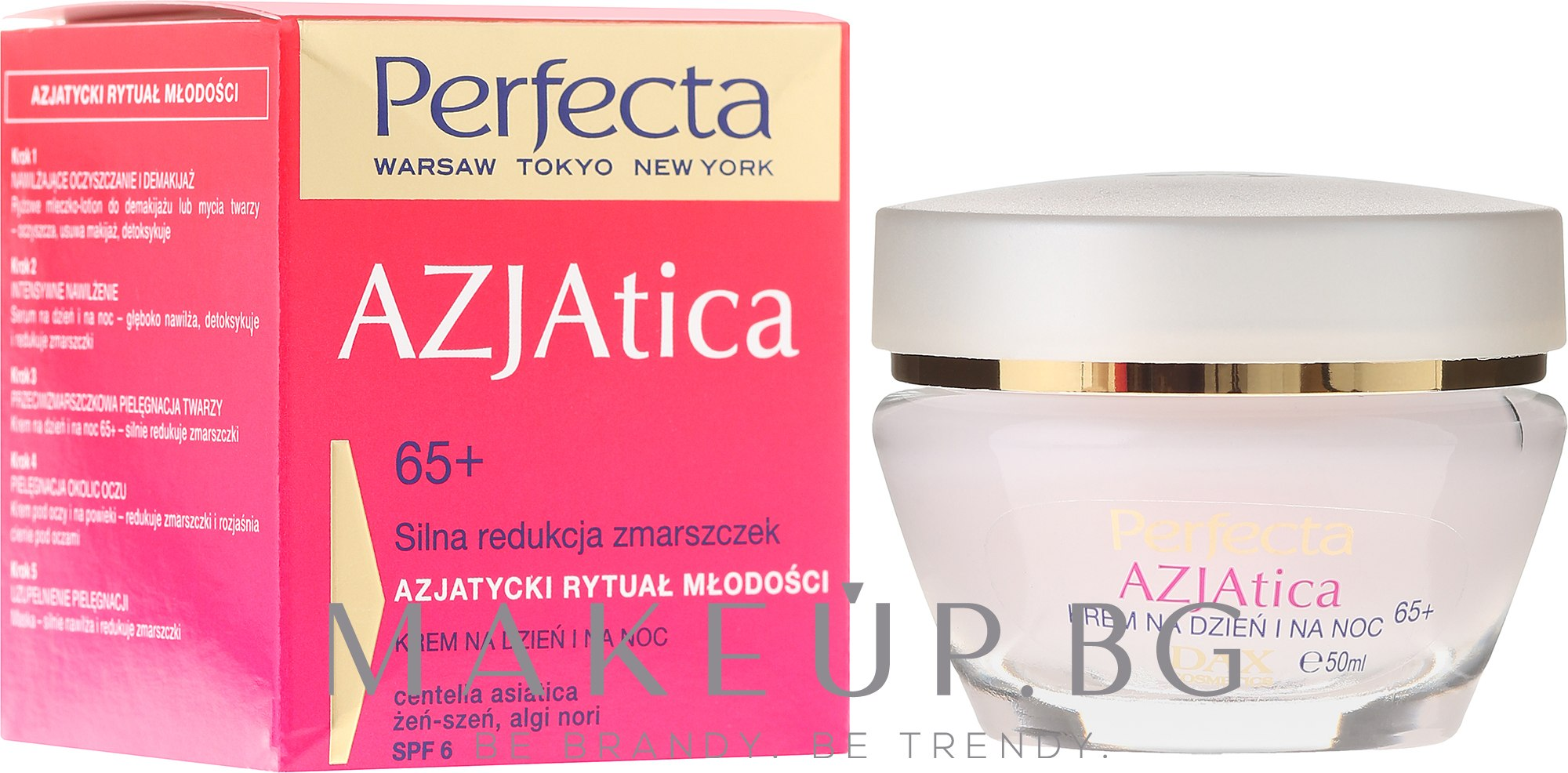 Крем за лице - Perfecta Azjatica Day & Night Cream 65+ — снимка 50 ml
