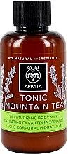 Парфюми, Парфюмерия, козметика Тонизиращ душ гел с етерични масла и билков чай - Apivita Tonic Shower Gel with Essential Oils (mini)