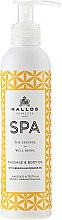 Парфюми, Парфюмерия, козметика Масажно масло за тяло - Kallos Cosmetics SPA Massage & Body Oil With Brazilian Orange Oil