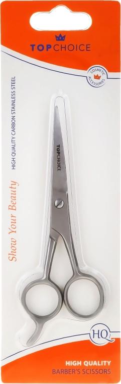 Извита професионална ножица 13/14.5 см, размер M, 20308 - Top Choice