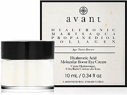 Парфюмерия и Козметика Хидратиращ околоочен крем с хиалуронова киселина - Avant Skincare Hyaluronic Acid Molecular Boost Eye Cream