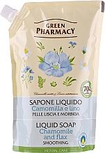 Парфюмерия и Козметика Течен сапун с лайка и лен - Green Pharmacy (пълнител)