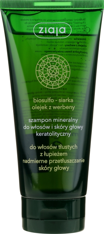 Кератолитичен минерален шампоан за мазна коса и скалп - Ziaja Shampoo