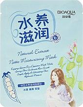 Парфюми, Парфюмерия, козметика Омекотяваща маска за лице със соев екстракт - BioAqua Natural Extract Mask