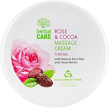 Парфюмерия и Козметика Масажен крем с тонизиращ ефект - Bulgarian Rose Herbal Care Rose & Cocoa Massage Cream