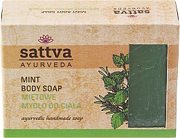 Парфюмерия и Козметика Сапун - Sattva Hand Made Soap Mint