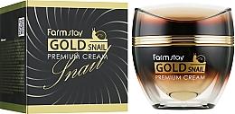 Парфюмерия и Козметика Крем за лице със злато и секрет от охлюв - FarmStay Gold Snail Premium Cream