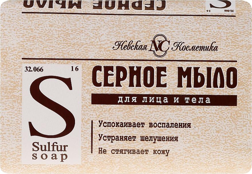 Сапун за лице и тяло със сяра - Невска Козметика