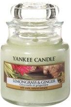 """Парфюми, Парфюмерия, козметика Ароматна свещ """"Лемонена трева и джинджифил"""" - Yankee Candle Lemongrass & Ginger"""
