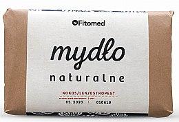 Парфюмерия и Козметика Натурален сапун - Fitomed Soap
