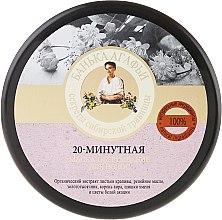 Парфюми, Парфюмерия, козметика 20 минутна маска за коса - Рецептите на баба Агафия