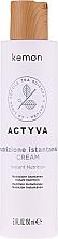 Парфюмерия и Козметика Крем за суха коса без отмиване - Kemon Actyva Nutrizione Istantanea Cream