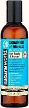 Парфюми, Парфюмерия, козметика Арганово масло за лице и тяло - Natural World Argan Oil of Morocco Miracle Oil for Body & Face