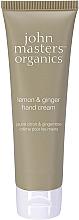 """Парфюми, Парфюмерия, козметика Крем за ръце """"Лимон и джинджифил"""" - John Masters Organics Lemon & Ginger Hand Cream"""