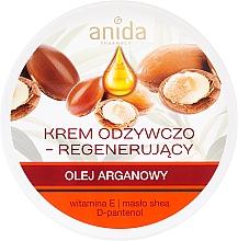 Парфюмерия и Козметика Подхранващ крем с арганово масло - Anida Pharmacy Argan Oil Nourishing Cream