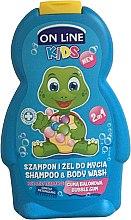 """Парфюми, Парфюмерия, козметика Шампоан-душ гел за деца """"Дъвка"""" - On Line Kids Bubble Gum Shampoo & Body Wash"""
