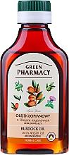 Парфюмерия и Козметика Масло от репей с арганово масло - Green Pharmacy