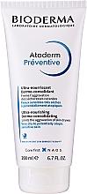 Парфюмерия и Козметика Дермо подхранващ крем - Bioderma Atoderm Preventive Nourishing Cream Dermo-Consolidating