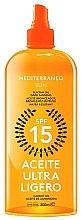Парфюми, Парфюмерия, козметика Масло за тен - Mediterraneo Sun Carrot Suntan Oil Dark Tanning SPF15