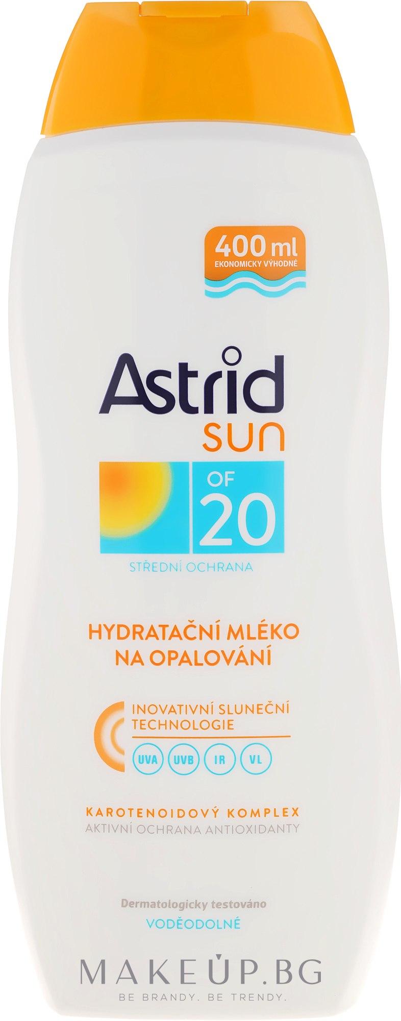 Слънцезащитно овлажняващо мляко SPF 20 - Astrid Sun Moisturizing Suncare Milk — снимка 400 ml