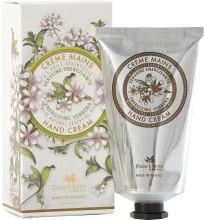 """Парфюмерия и Козметика Крем за ръце """"Вербена"""" - Panier Des Sens Verbena Hand Cream"""