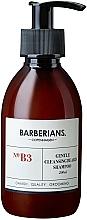 Парфюмерия и Козметика Шампоан за брада - Barberians. №B3 Cleansing Beard Shampoo