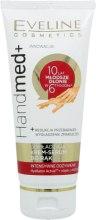 Парфюми, Парфюмерия, козметика Подмладяващ крем серум - Eveline Cosmetics HandMed+