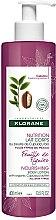 Парфюми, Парфюмерия, козметика Лосион за тяло - Klorane Cupuacu Fig Leaf Nourishing Body Lotion