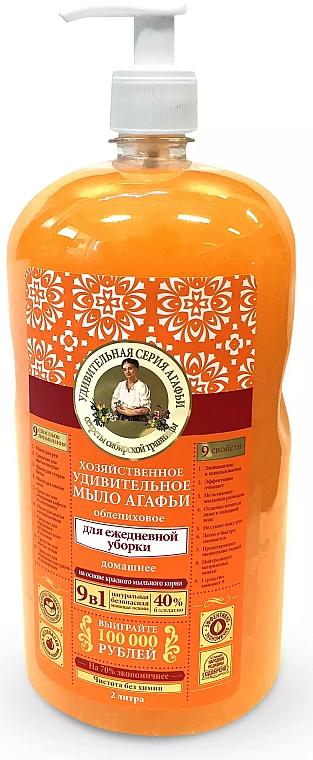 Домашен сапун с облепиха 9в1 за ежедневна употреба - Рецептите на баба Агафия