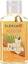 """Парфюмерия и Козметика Антибактериален гел за ръце """"Пина колада"""" - Bubble T Pina Colada Hand Cleansing Gel"""