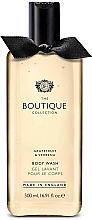 Парфюмерия и Козметика Душ гел с аромат на грейпфрут и върбинка - Grace Cole Boutique Grapefruit & Verbena Body Wash