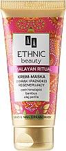 Парфюми, Парфюмерия, козметика Крем-маска за ръце - AA Cosmetics Ethnic Beauty Himalayan Ritual