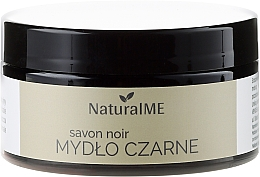 Парфюмерия и Козметика Натурален черен сапун - NaturalME Black Soap Savon Noir