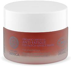 Парфюмерия и Козметика Околоочна маска за чувствителна кожа - Natura Siberica Organic Certified Anti-Fatigue Eye Patch-Effect Mask