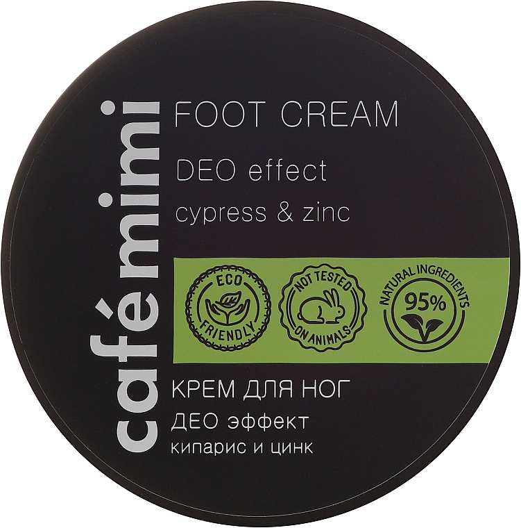 "Крем за крака ""Кипарис и цинк"" - Cafe Mimi Foot Cream Deo Effect"