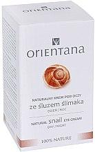 Парфюми, Парфюмерия, козметика Околоочен крем със секрет от охлюв - Orientana Natural Snail Eye Cream