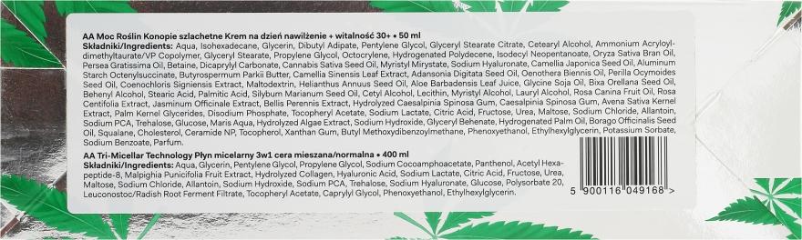 Комплект за лице - AA Cosmetics Moc Energy (мицел. вода/400ml + крем за лице/50ml) — снимка N3
