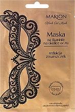 Парфюми, Парфюмерия, козметика Памучна маска за очи - Marion Black Cat Mask