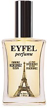 Парфюмерия и Козметика Eyfel Perfume S-25 - Парфюмна вода