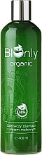 Парфюмерия и Козметика Подхранващ шампоан за коса - BIOnly Organic Nourishing Shampoo