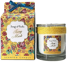 "Парфюмерия и Козметика Ароматна свещ ""Бял мускус"" - Song of India Ivory Musk Scented Candle"