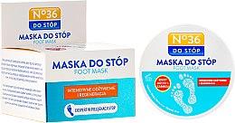 Парфюмерия и Козметика Възстановяваща маска за крака и нокти за много суха кожа - Pharma CF No.36 Foot Mask