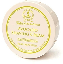 Парфюмерия и Козметика Крем за бръснене с авокадо - Taylor of Old Bond Street Avocado Shaving Cream Bowl