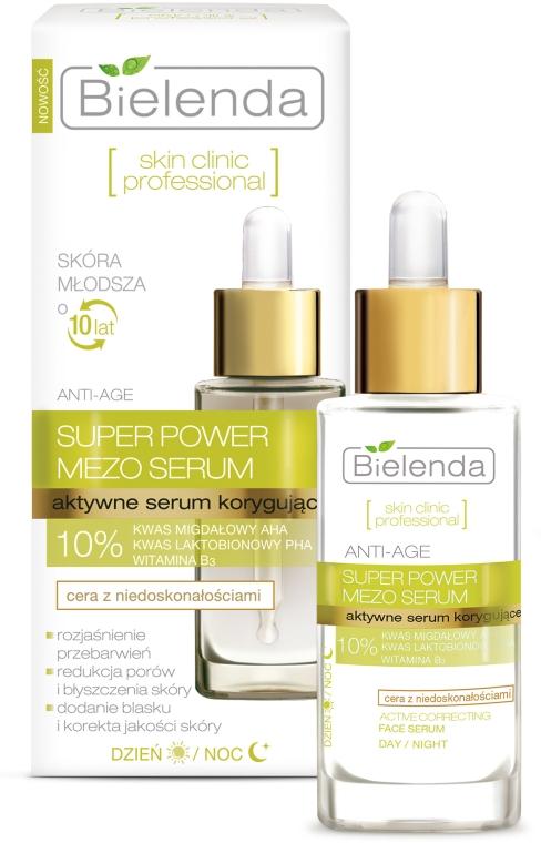 Активен коригиращ серум за лице - Bielenda Skin Clinic Professional Mezo