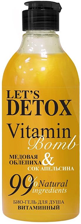 "Витаминен душ гел - Body Boom ""Vitamin Bomb"" — снимка N1"