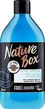 Парфюми, Парфюмерия, козметика Хидратиращ лосион за тяло - Nature Box Coconut Body Lotion