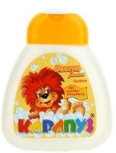 """Парфюми, Парфюмерия, козметика Детски шампоан """"Малък лъв """" - Пълничко бебе"""