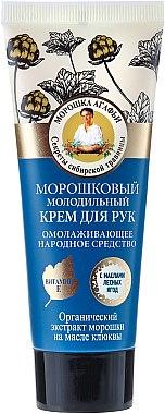 Подмладяващ крем за ръце с дива къпина - Рецептите на баба Агафия