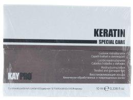 Парфюмерия и Козметика Лосион с кератин в ампули - KayPro Special Care Keratin