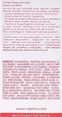 Дневен крем за лице - Clarins Gentle Day Cream — снимка N3